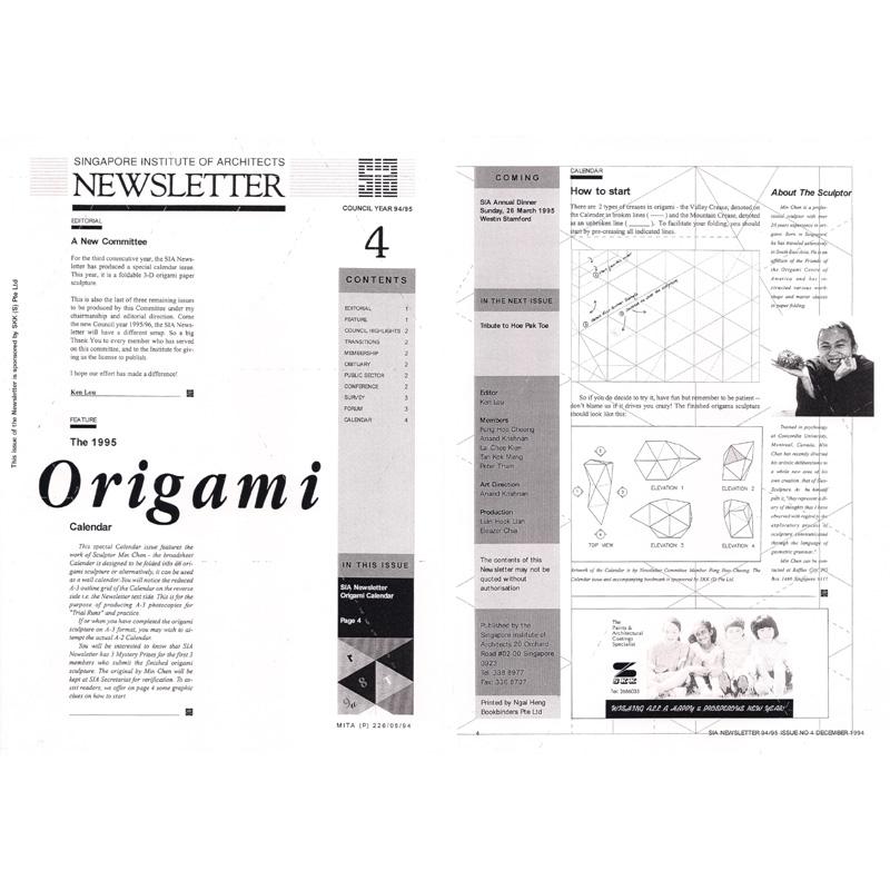 Year Calendar Sia : Robert min chen studio mc artist s bio portfolio